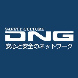 大日本警備保障株式会社